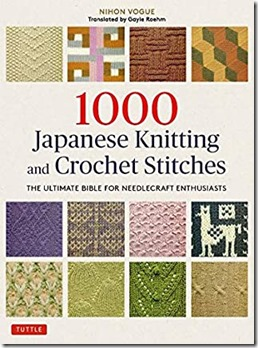 reviewcover-10000 japanese knitting and crochet stitches
